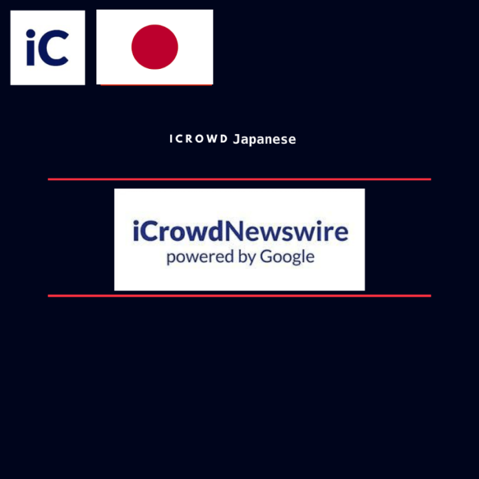 icrowd japanese